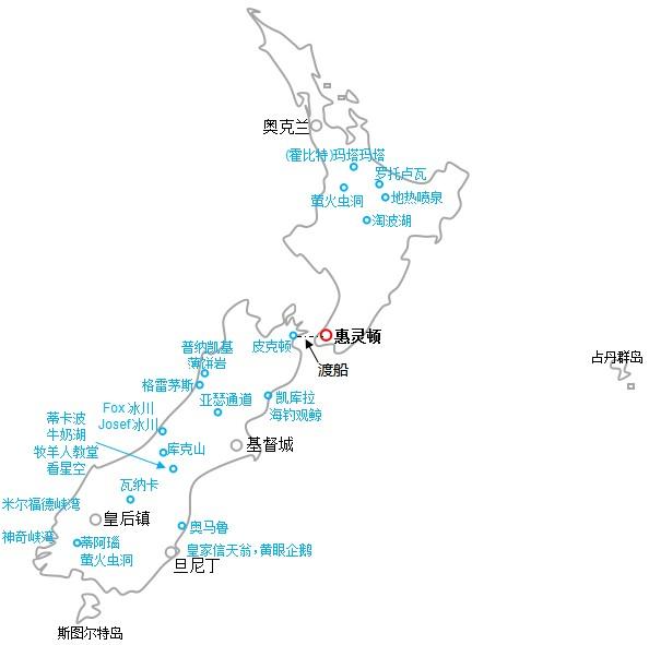新西兰全岛地图